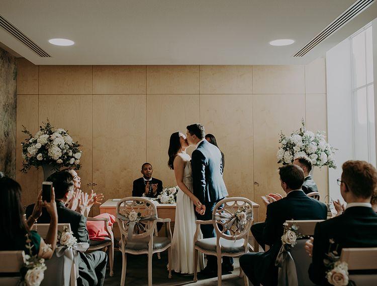 在市政厅的婚礼上