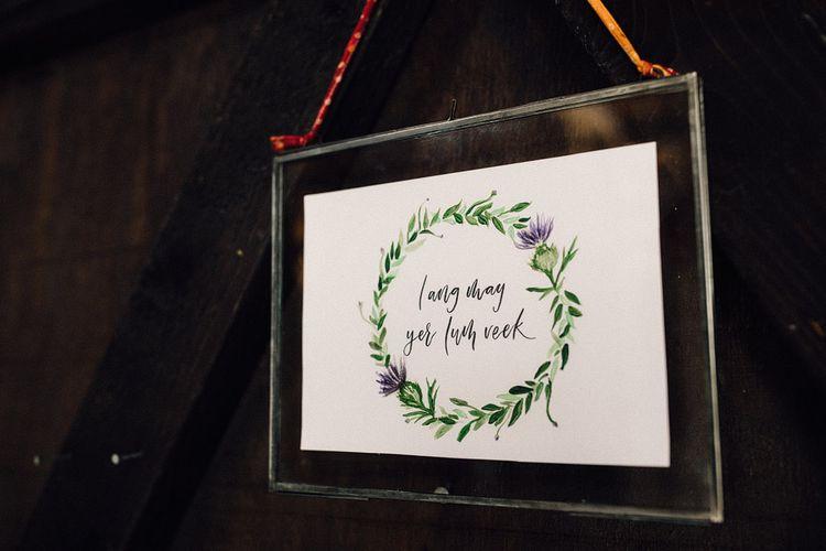 Wedding sign with laurel illustration